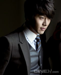 High-Cut-hyun-bin-28438892-827-1024